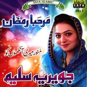 Marhaba Ramzan