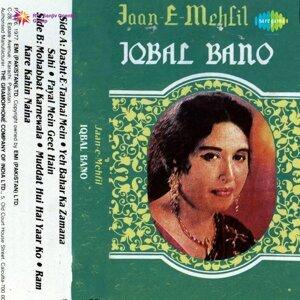 Jaan E Mehfil