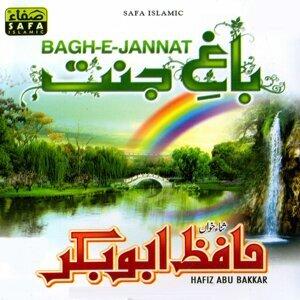 Baagh E Jannat