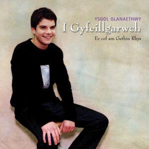 I Gyfeillgarwch (Er Cof Am Gethin Rhys)