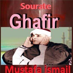 Sourate Ghafir - Quran - Coran - Islam