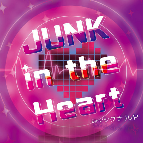 JUNK in the Heart