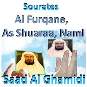 Sourates Al Furqane, As Shuaraa, Naml - Quran - Coran - Islam