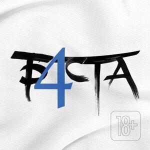 Basta 4