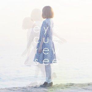 eye cue rew see