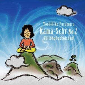 Kama-Schr No.2 Suttokodokkoisyo!