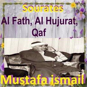 Sourates Al Fath, Al Hujurat, Qaf - Quran - Coran - Islam