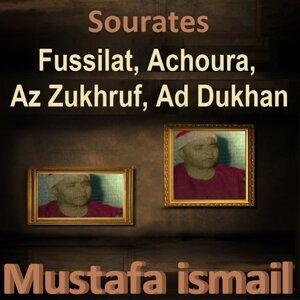 Sourates Fussilat, Achoura, Az Zukhraf, Ad Dukhan - Quran - Coran - Islam