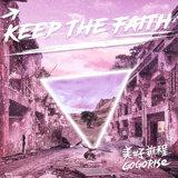 信念 (Keep The Faith)