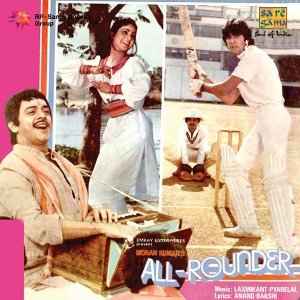 All Rounder - Original Motion Picture Soundtrack