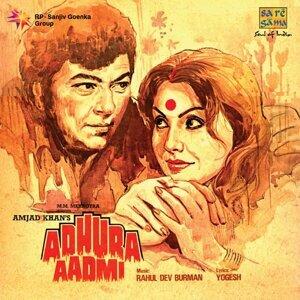 Adhura Aadmi - Original Motion Picture Soundtrack