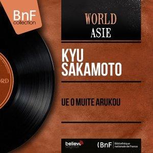 Ue O Muite Arukou - Mono Version