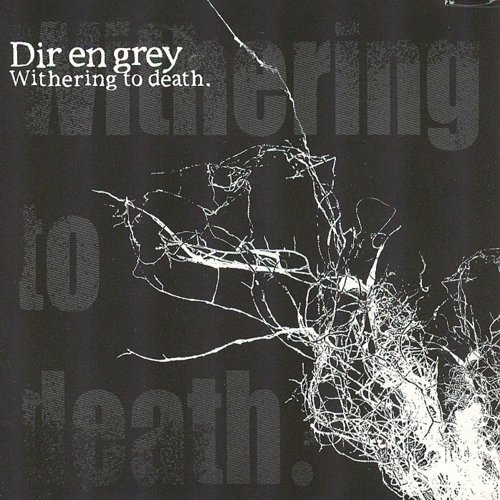 Withering of Death