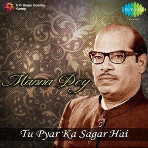 Tu Pyar Ka Sagar Hai: Manna Dey