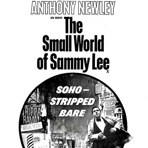 The Small World Of Sammy Lee (Original Soundtrack) - Remastered