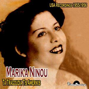 Ta Tragoudia Tis Amerikis (USA Recordings 1955-1956)
