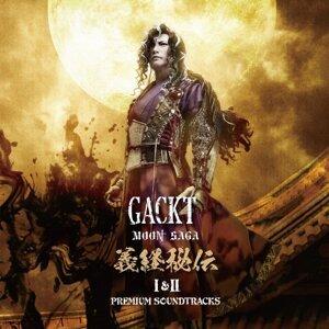 MOON SAGA 義経秘伝 I & II -PREMIUM SOUNDTRACKS-