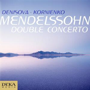 Konzert in d-Moll für Violine, Klavier und Streichorchester (1823)