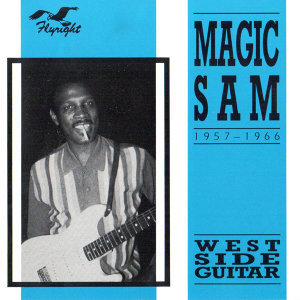 West Side Guitar, 1957 - 1966