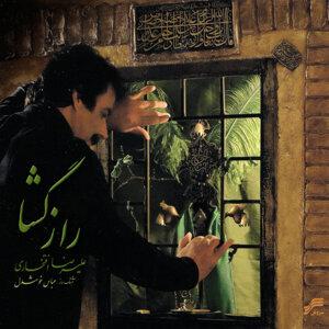 Raz Gosha(Secret Opener)-Iranian Traditional Music