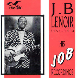 His Job Recordings, 1951 - 1954