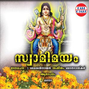 Swamimayam