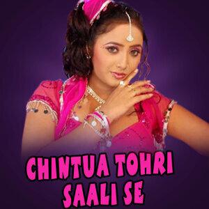 Chintua Tohri Saali Se