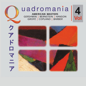 American Masters-Vol.4