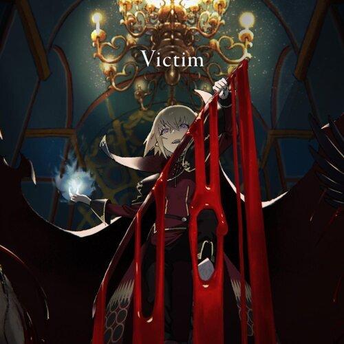 Victim (Victim)