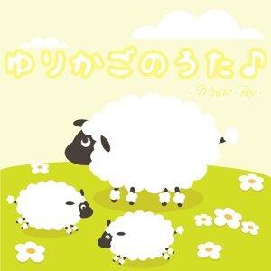 ゆりかごのうた♪ リラクゼーション・オルゴール (Yurikago No Uta - Relaxation Music Box)