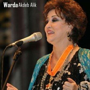 Akdeb Alik - Live