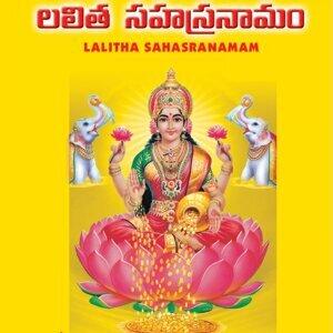Lalita Sahasranamam