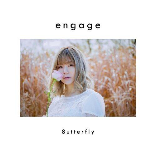 engage (engage)