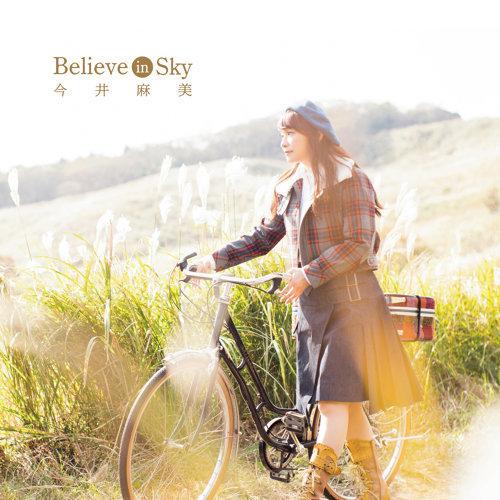 Believe in Sky