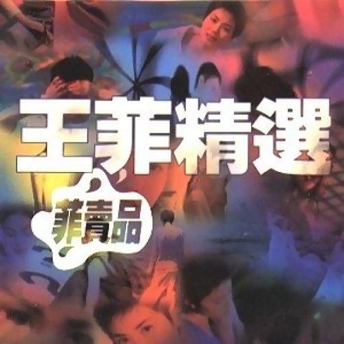 流星 - Album Version