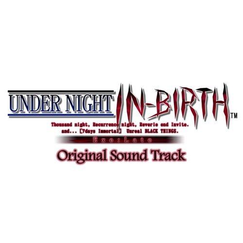 夜天の檻 -Recurrence Starry night- short mix (feat. 手登根優貴)