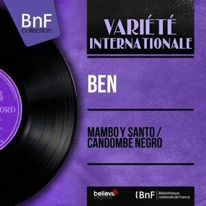 Mambo y Santo / Candombe Negro - Mono Version