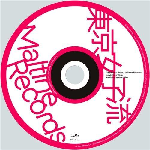 """ヒマワリと星屑 (Yoshino Yoshikawa """"Pollarstars"""" Remix) - Yoshino Yoshikawa """"Pollarstars"""" Remix"""