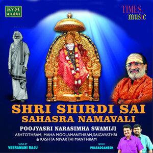 Shri Shirdi Sai Sahasra Namavali