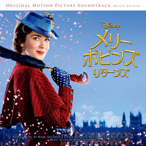 メリー・ポピンズ 舞台へ - 日本語バージョン
