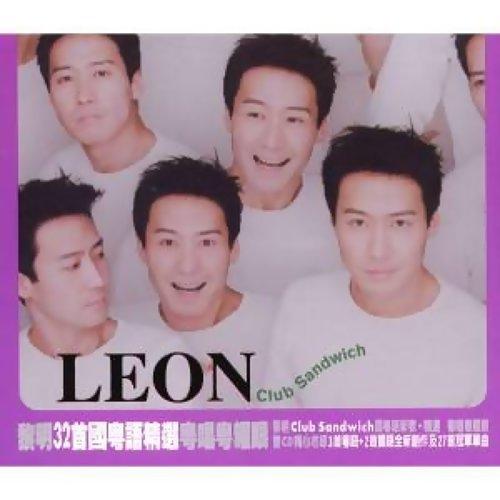 Leon Club Sandwich - 國粵語精選