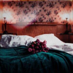 Neverlove