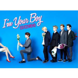 I'm Your Boy