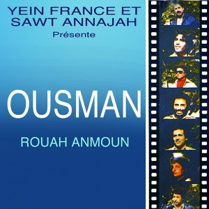 Rouah Anmoun