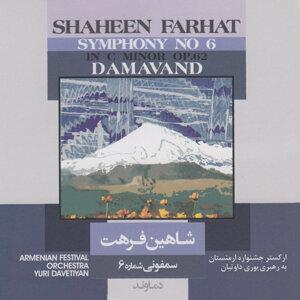 Symphony No. 6 - Damavand In C Minor Op. 62