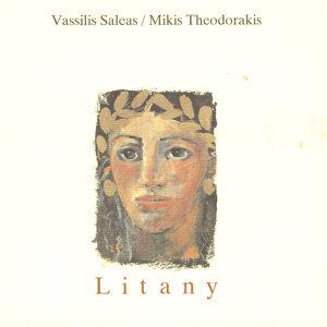Litany - Vassilis Saleas plays Mikis Theodorakis