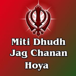 Miti Dhudh Jag Chanan Hoya