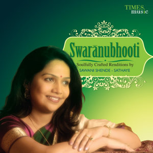Swaranubhooti - Single
