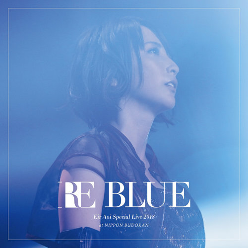 虹の音 -RE BLUE LIVE ver.-