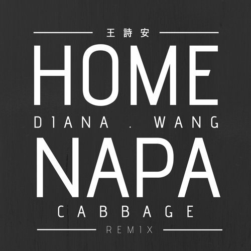 HOME Napa Cabbage Remix